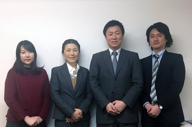 村井経営会計事務所